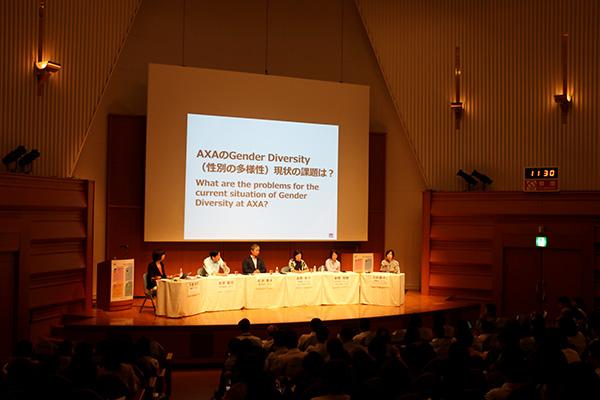 AXAのGender Diversity(性別の多様性)現状の課題は?